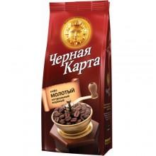 """Кофе """"Черная Карта""""  мол 250г/12"""