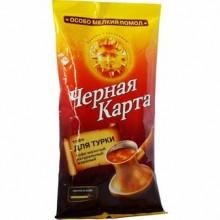 """Кофе """"Черная Карта""""  мол.""""Для турки"""" 100г"""